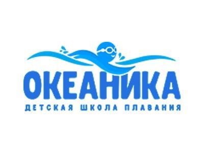 Океаника - детская школа плавания в г. Реутов